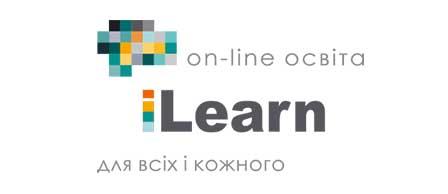 iLearn - логотип