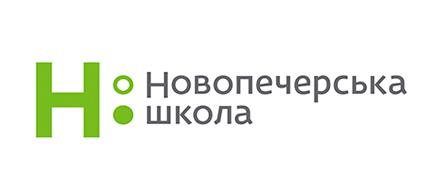 Новопечерська Школа - лого