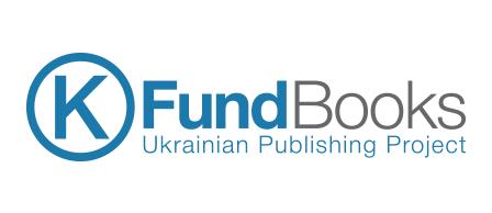 KHMELNYTSKY'S LIBRARY - logo