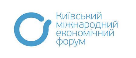 Київський міжнародний економічний форум - логотип
