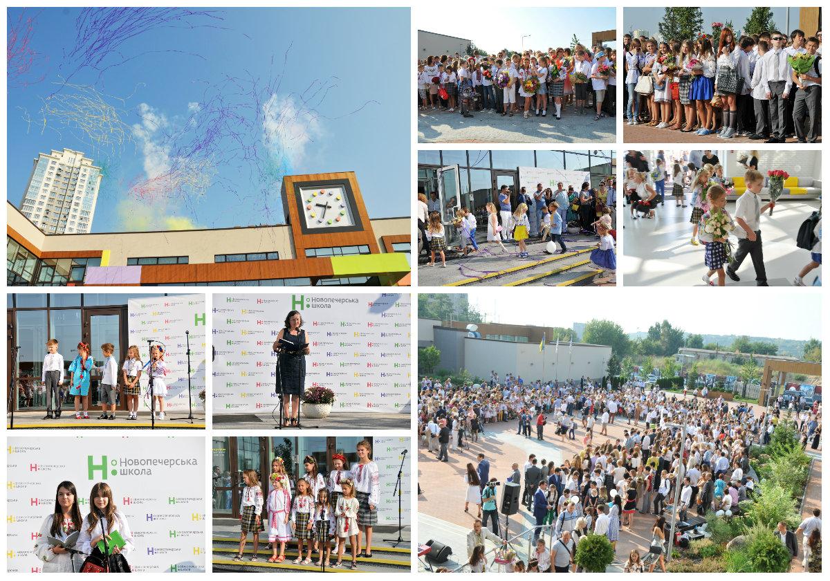 Новопечерская школа - фото