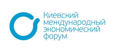 Киевский международный экономический форум (КМЭФ) логотип