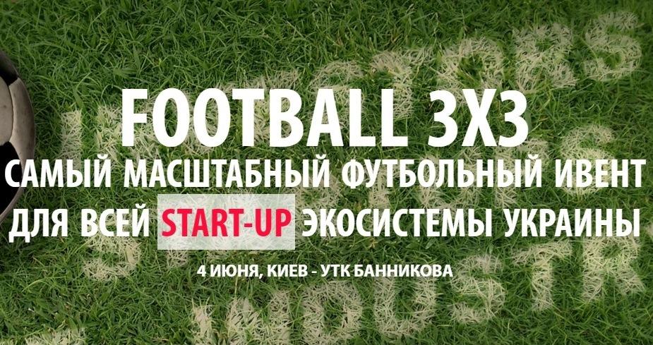 14636622739297-Football 3x3