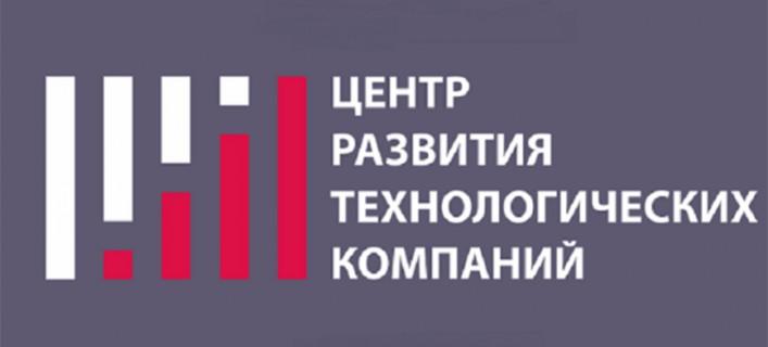 Центр развития технологических компаний начинает второй набор