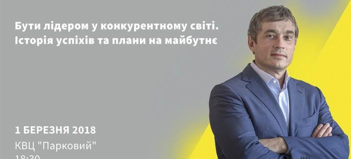 vk_kief_kfund