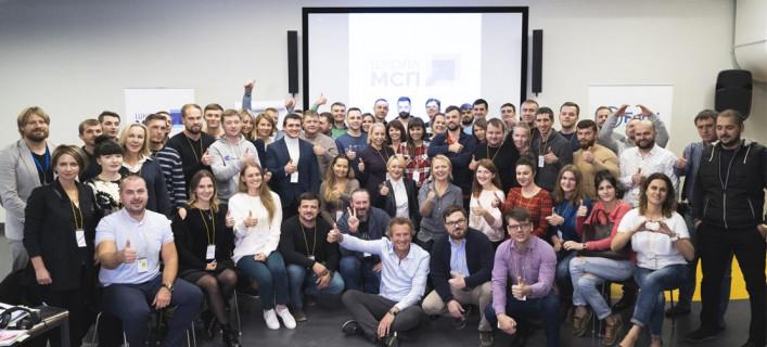 Школа МСП запускает интенсив формата MBA в Днепре - KFUND